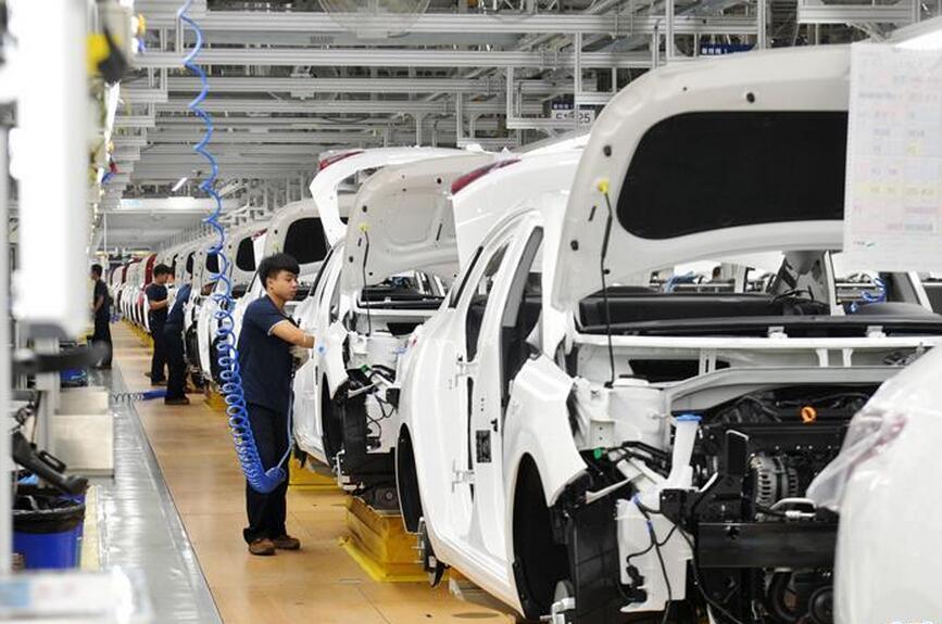 前三季度中国经济同比增长6.9%