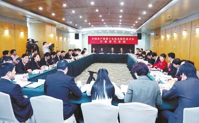 甘肃省代表团认真讨论中央纪委工作报告和党章修正案 林铎唐仁健冯健身孙伟等发言