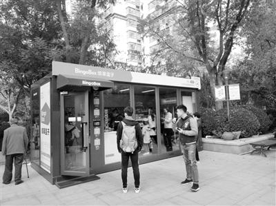 """""""无人超市""""首现兰州年内将开设200家 市民纷纷体验购物的便捷"""