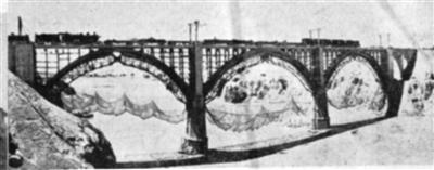 老期刊记载新中国成立初期甘肃发展的细节(图)