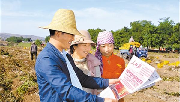 """""""乡村振兴战略""""让我们信心更足了——十九大报告在甘肃省各地农村党员干部中引起强烈反响"""