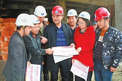 庆阳市庆城县总工会采取多种形式 学习宣传党的十九大精神
