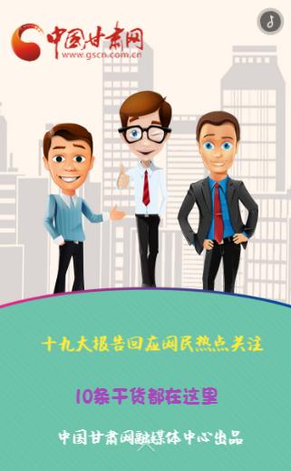 H5 |中国最强音直抵每个人的心窝子