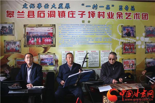 """【改革·印记】村里风气变了样 兰州皋兰县""""一村一品""""打造梨花古都(图)"""