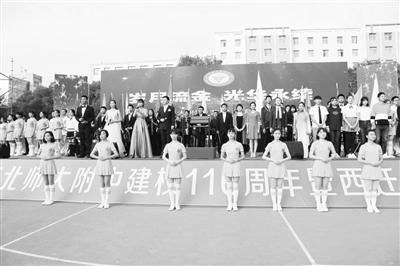 西北师大附中举行建校116周年暨西迁办学80周年庆典