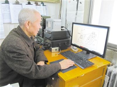 【特稿】结缘地震监测一位七旬老人的40载坚守
