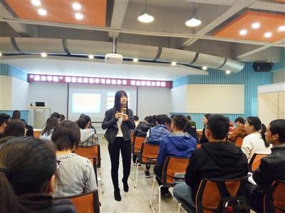 北大毕业后成功创业 庆阳女孩张海霞回到家乡与高校学子分享成长经历