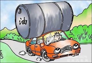 年内油价九涨六跌六搁浅 这次上调后一箱多花6元