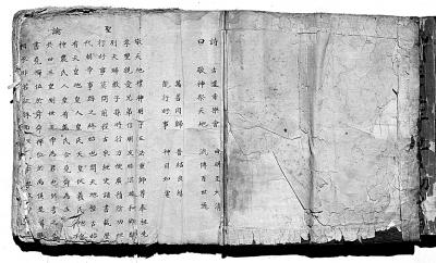 中国工尺谱集成 让传统音乐有 谱 可依