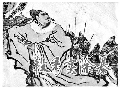 兰州故事丨武威人段秀实,弃科举投军营终成大唐名将