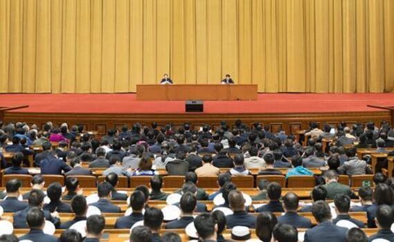 学习贯彻党的十九大精神中央宣讲团首场报告会在京举行