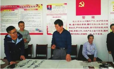 甘肃农民书画研究会送文化到临泽