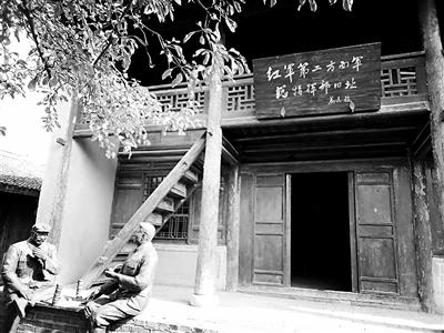 【西部地理】宕昌哈达铺老街, 中国工农红军长征第一街