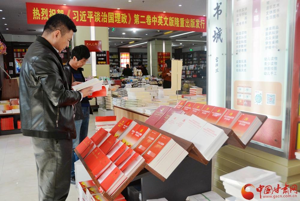 兰州:党的十九大精神学习书籍受欢迎(图)