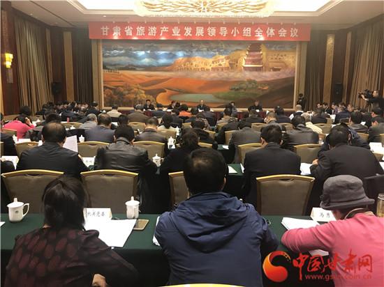 甘肃省旅游产业领导小组全体会议举行 将加快智慧旅游建设(图)