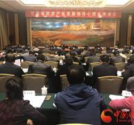 甘肃省旅游产业领导小组全体会议在兰州举行
