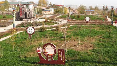 兰州榆中:环境整治增颜值 美丽乡村入画来