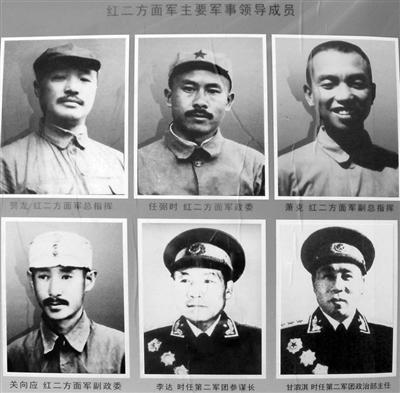 长征过陇南,红二方面军在成县的红...