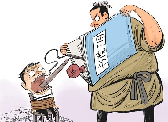 """南昌豫章书院拷问差生教育:学校和家庭""""生病""""却让孩子""""吃药"""""""