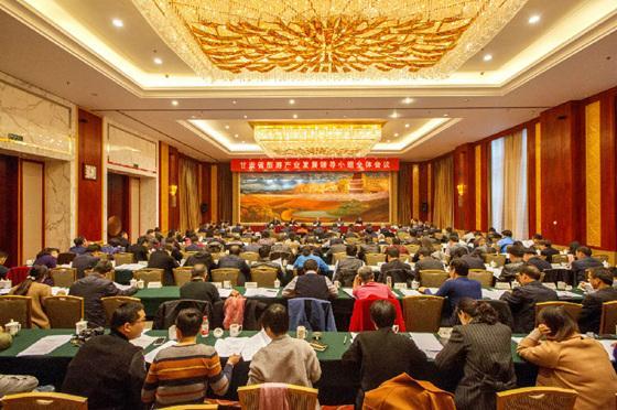 甘肃省旅游产业发展领导小组会议在兰召开