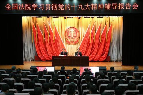 甘肃省发改财政系统认真学习宣传贯彻党的十九大精神