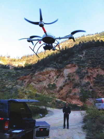 兰州市无人机航拍地质灾害隐患点(图)