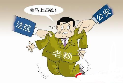 """【解决""""执行难""""甘肃在行动】规避执行国法不容 多名""""老赖""""受重罚"""