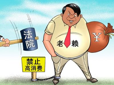 """重拳出击治""""老赖"""" ——金昌金川区打响解决执行难攻坚战"""