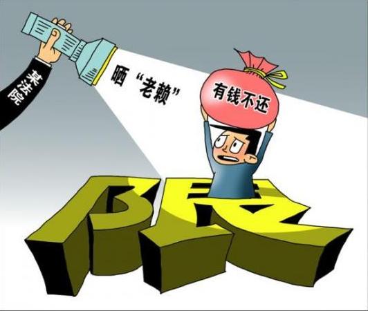 """定西通渭法院""""互联网+""""助力解决执行难"""