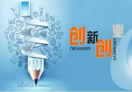 甘肃推出13项改革举措支持创新创业