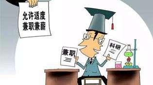 甘肃省高校教师职称评审权下放各院校 贡献突出教师可不受学历等限制 直接申报教授、副教授