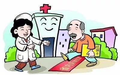 今年前10月甘肃省共办理省内异地就医结报26.35万人次