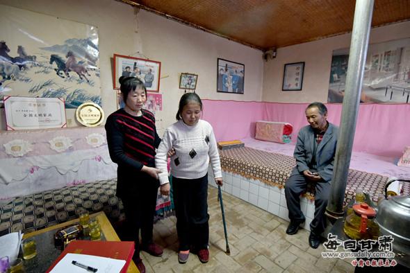 【领航新征程】永昌:一个全国文明家庭背后的感人故事