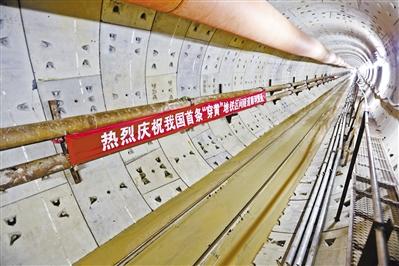 """兰州轨道1号线一期工程建设再迎历史性时刻 """"串珠成链"""" 全线隧道实现""""洞通"""""""