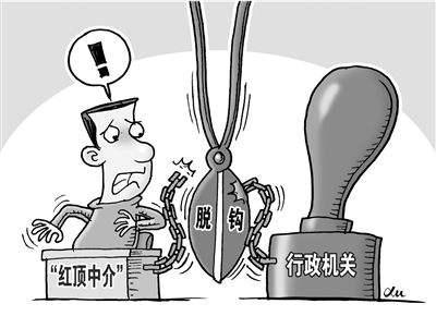 甘肃首批省直部门管理企业脱钩 集中统一监管工作取得阶段性成果