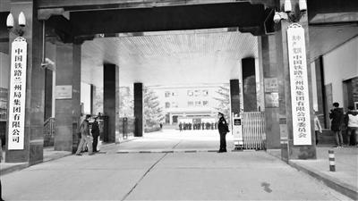 兰州铁路局正式更名挂牌为: 中国铁路兰州局集团有限公司