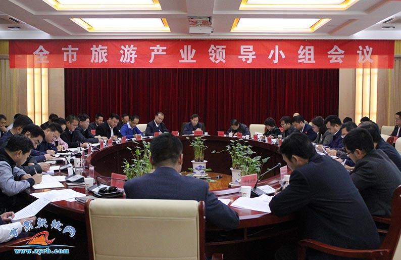 黄泽元主持召开张掖市旅游产业领导小组会议