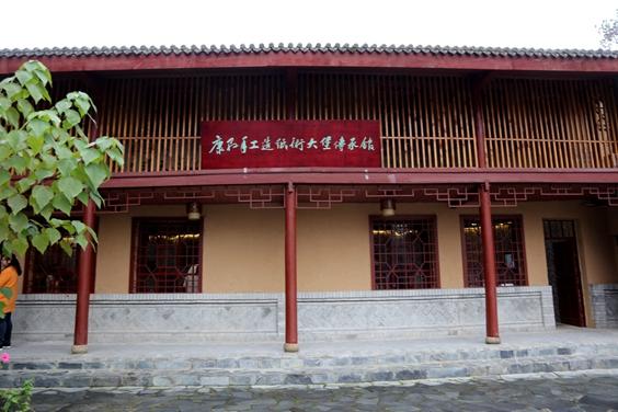 【领航新征程】康县大堡镇庄子村:千年手工造纸技艺的非遗传承(图)