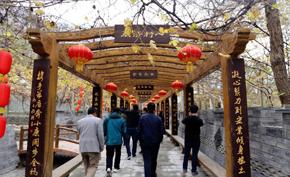 【十九大精神在甘肃】舟曲土桥子村:生态文明村里