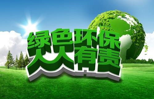 定西岷县地税局强化环境保护税政策宣传