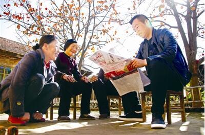 庆阳宁县:十九大精神进农家