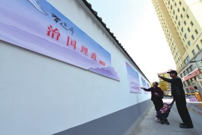 """""""习近平治国理政100个金句""""宣传墙在兰州亮相(图)"""