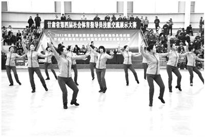 甘肃省国家级社会体育指导员培训班暨展示赛在酒泉瓜州举行