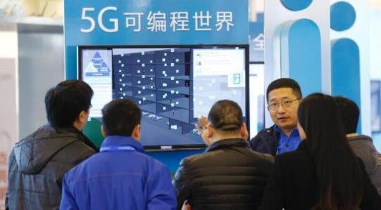 中国明年将迈出5G商用第一步 2020年实现大规模商用