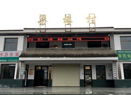 """甘肃陇南:电商""""江湖""""里的""""淘金人"""""""