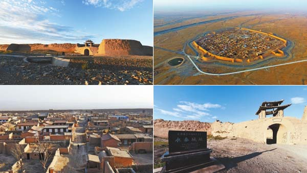 全国重点文物保护单位永泰古城