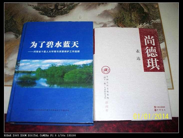 《尚德琪作品系列》出版发行