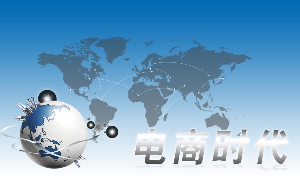 陇南宕昌县韩院乡电商专干丁李军:做互联网4.0时代的新农人