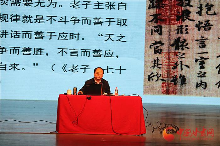 甘肃省书法家协会主席林涛做客金城讲堂 讲述流淌在笔墨里的文化自信(组图)