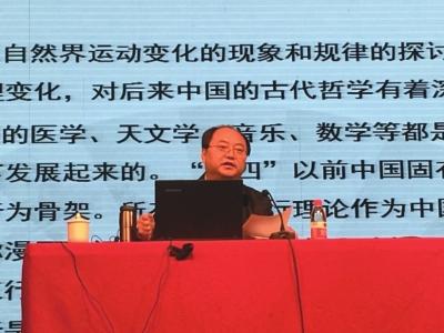 甘肃省书法家协会主席林涛做客《金城讲堂》 讲授书法奥义阐释文化自信(图)